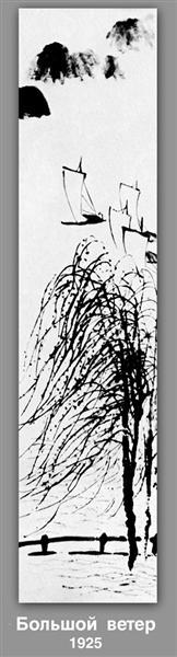 Large wind, 1925 - Qi Baishi