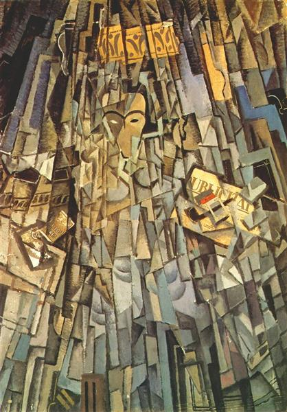 Cubist Self-portrait, 1926 - Salvador Dali