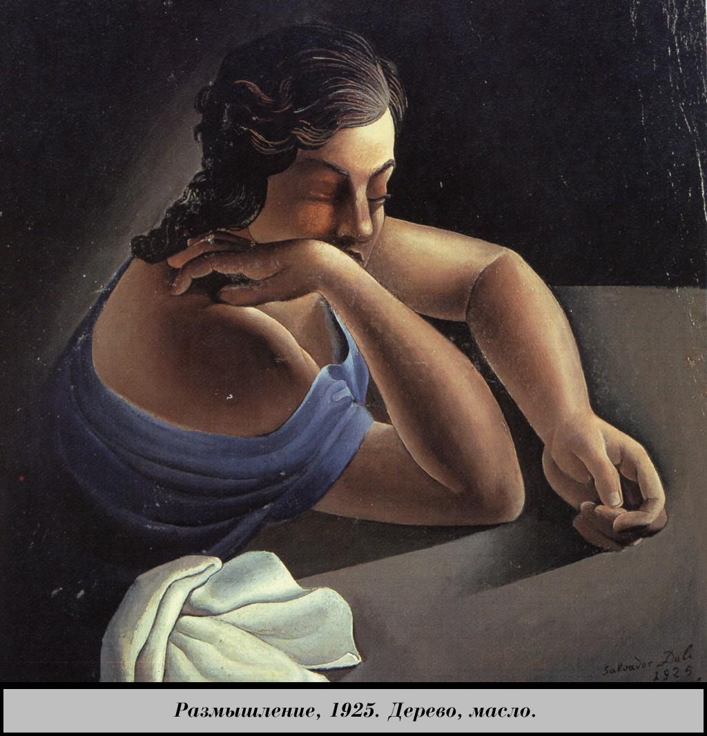 Artist Salvador Dali