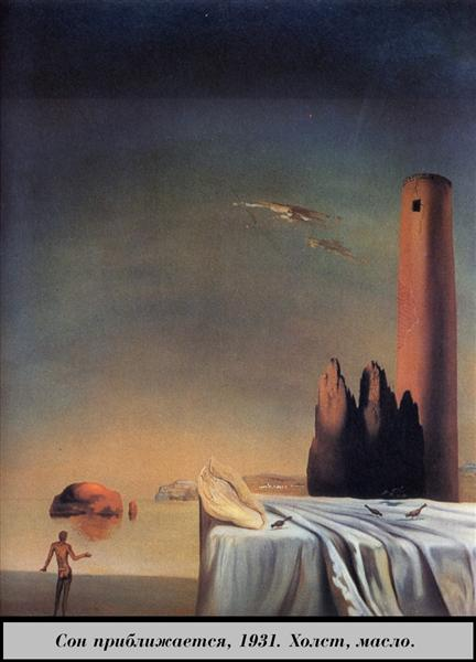 salvador dali dream caused by The sleeping figure of gala, dalí's wife and muse, floats above a rock in a tranquil  marine landscape beside her naked body, two drops of water, a pomegranate.