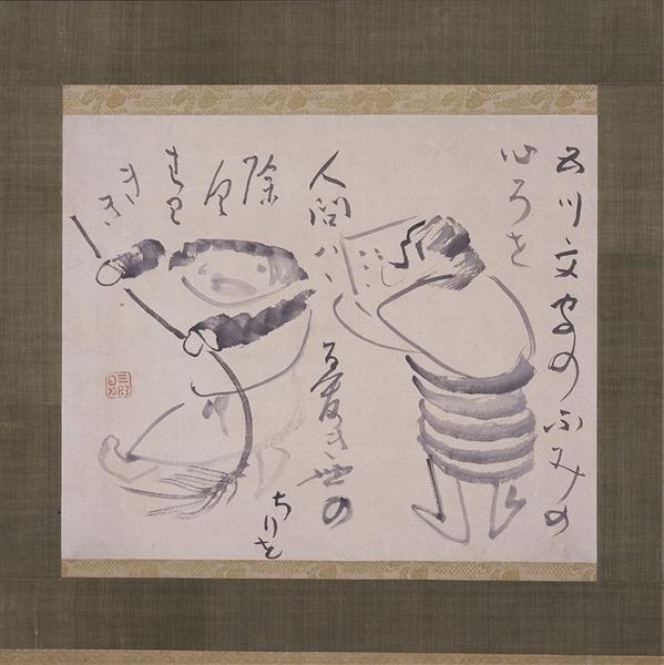 Kanzan and Jittoku - Sengai