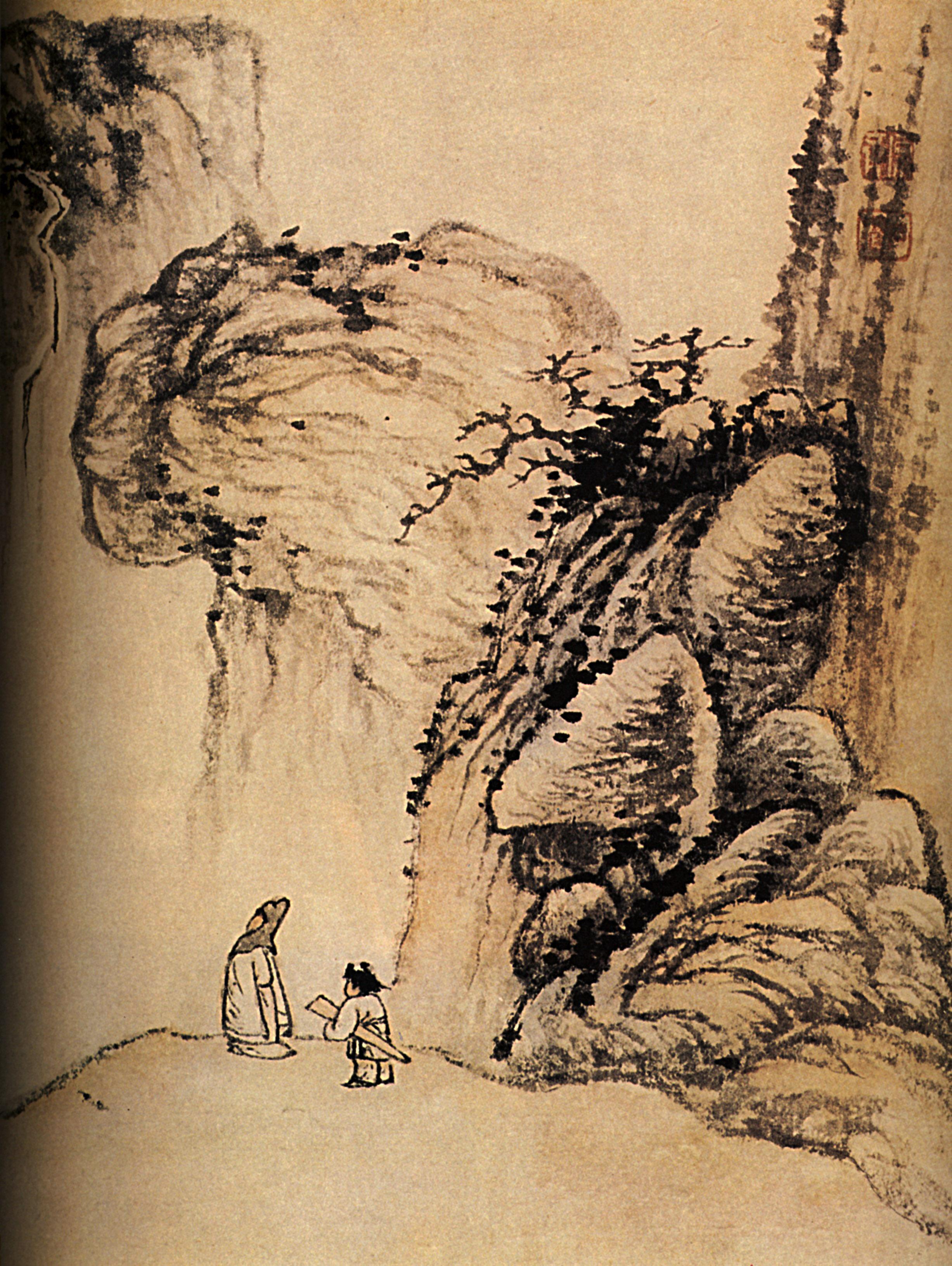 nostalgic walk 1656 1707 shitao wikiartorg