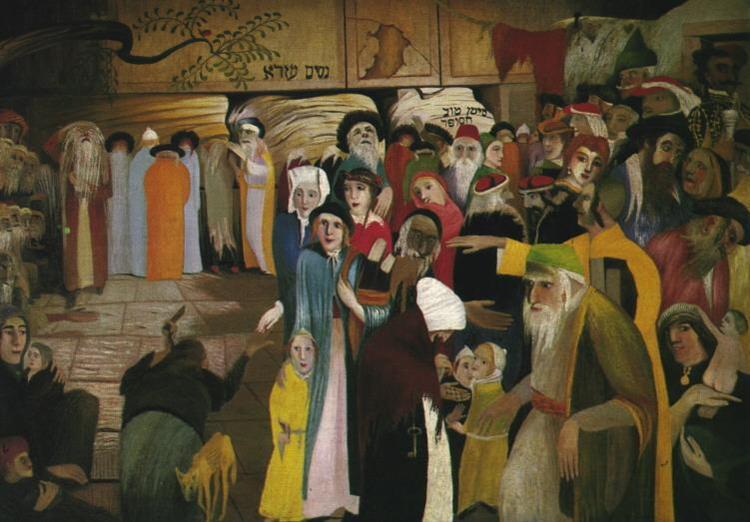 At the Entrance of the Wailing-Wall in Jerusalem, 1904 - Tivadar Kosztka Csontvary