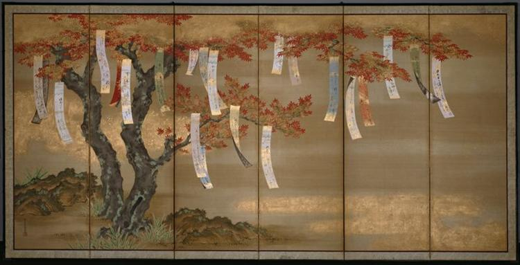 Autumn Maples with Poem Slips - Tosa Mitsuoki