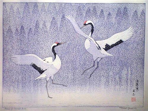 Dance of Eternal Love - Toshi Yoshida