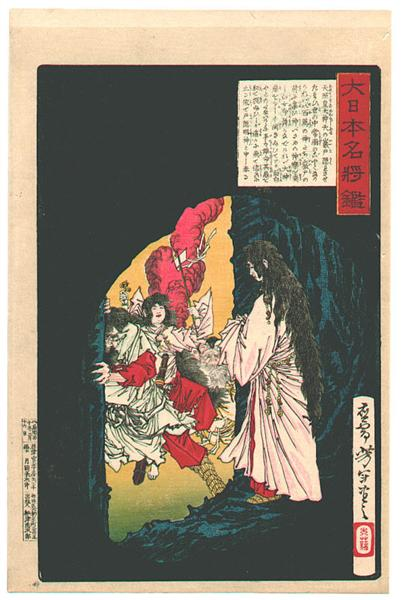 Amaterasu Ōmikami appearing from the cave, 1882 - Цукиока Ёситоси