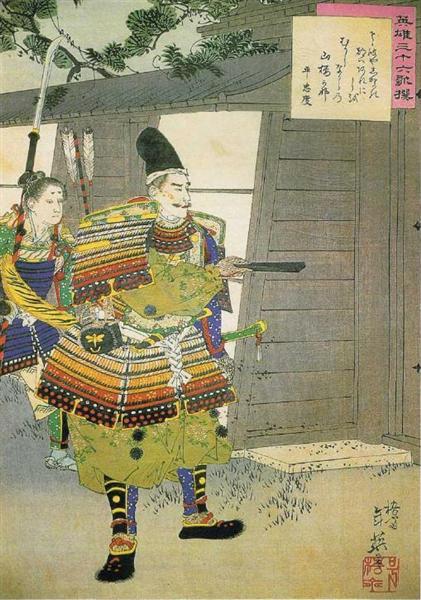 Taira - Tsukioka Yoshitoshi
