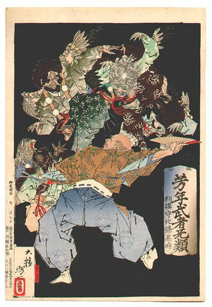 Takatoki Tengu - Tsukioka Yoshitoshi