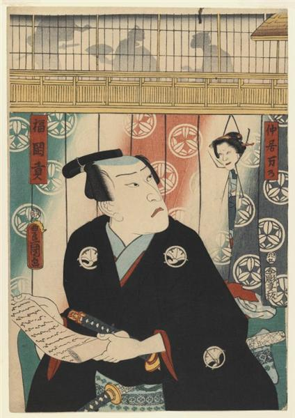 The Actor Reading a Scroll - Utagawa Kunisada