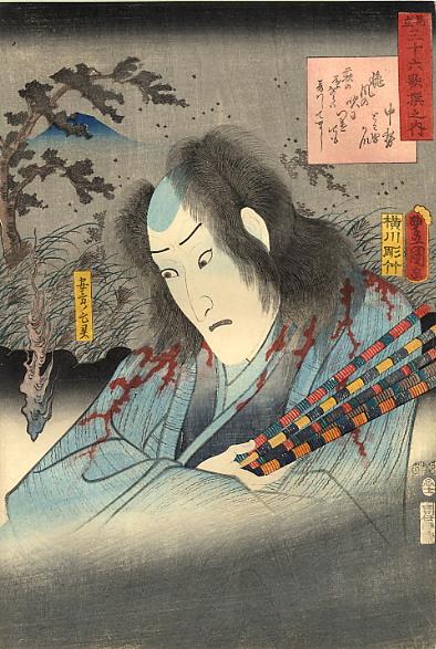 The Ghost - Utagawa Kunisada