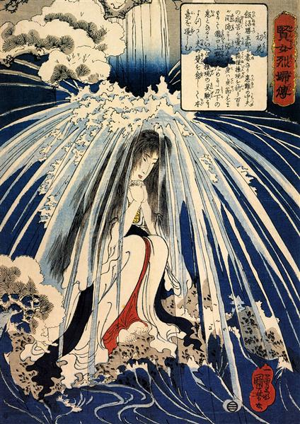 Hatsuhana doing penance under the Tonosawa waterfall - Утагава Куниёси
