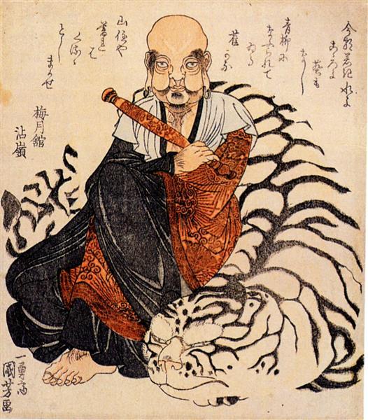 Hattara Sonja with his white tiger - Utagawa Kuniyoshi