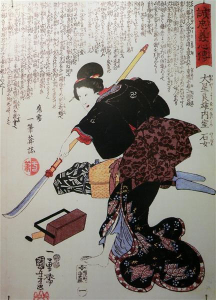 Ishi-jo, wife of Oboshi Yoshio, one of the loyal ronin, 1848 - Utagawa Kuniyoshi