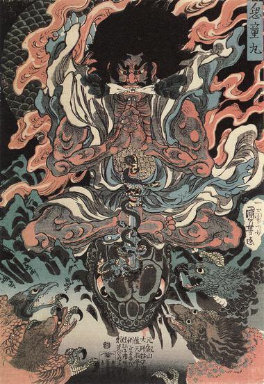 Kidōmaru, c.1830 - c.1843 - Utagawa Kuniyoshi
