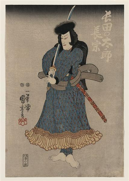 Kuroda Ukinaga, Japanese actor, 1810 - 1816 - Utagawa Kuniyoshi