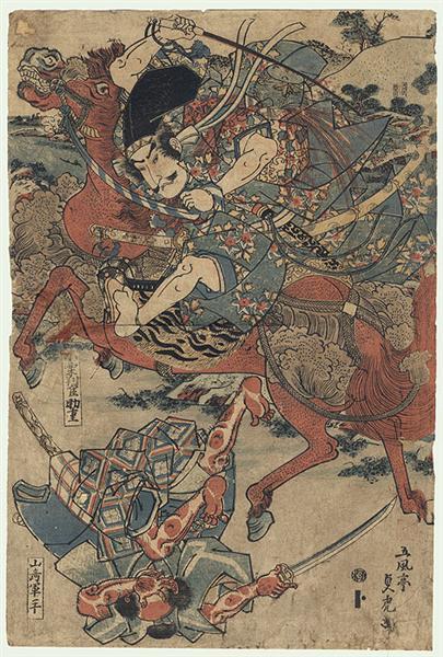 Oguri Hangan Sukeshige y Yamasaki - Utagawa Sadatora