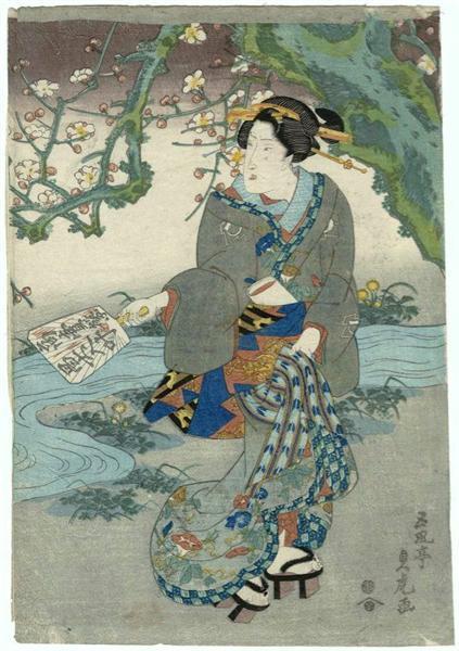 Mujer bajo el Árbol floreciente - Utagawa Sadatora