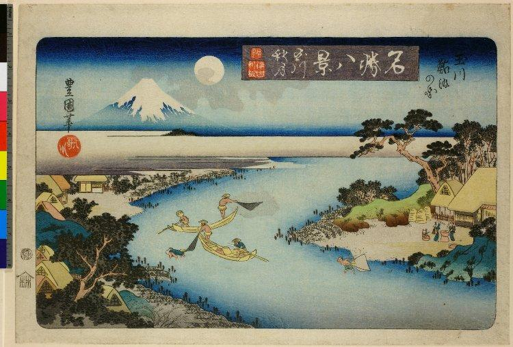 Autumn moon at Tamagawa, two boats fishing at night, c.1830 - Утагава Тоёкуни II