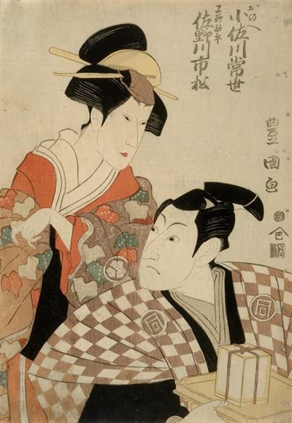 Kabuki Actors Sanogawa Ichimatsu II as Hayano Kampei and Osagawa Tsuneyo as Onoe, c.1798 - Utagawa Toyokuni