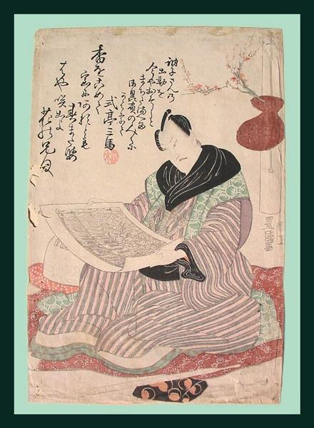 Portrait of Sawamura Sojūro IV, 1811 - Utagawa Toyokuni