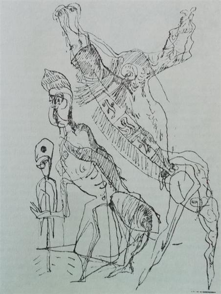 Window Towards Insomnia (4), 1987 - Vasile Kazar