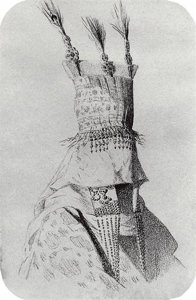 Kyrgyz-bride outfit with a headdress covering the face, 1869 - 1870 - Vasily Vereshchagin