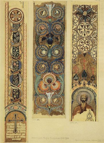 Sketches of ornaments painted Vladimir Cathedral, 1885 - 1893 - Viktor Vasnetsov