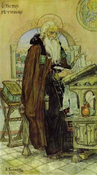 The Chronicler Nestor, 1885 - 1896 - Viktor Vasnetsov