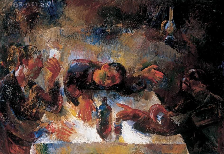 Drinkers (Wine Drinkers), 1925