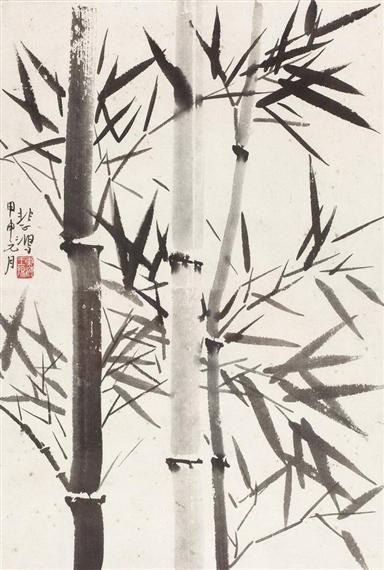 Bamboo Xu Beihong