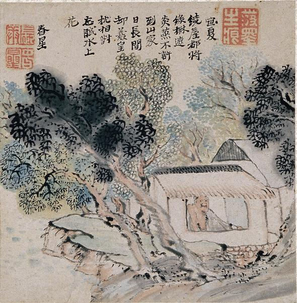 Enjoyment of Summer Scenery, 1771 - Yosa Buson