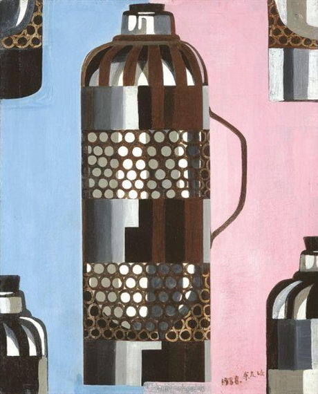 Pop Thermos, 1988 - Yu Youhan