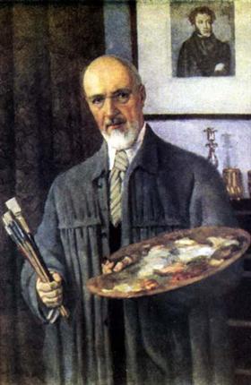 Konstantin Yuon
