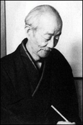 Hiroshi Yoshida